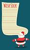 Weihnachts wiish Socke und Santa
