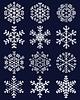 Векторный клипарт: Белые снежинки