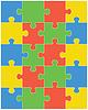 Векторный клипарт: красочные блестящие головоломки