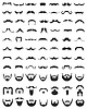 Beard with moustache | Stock Vector Graphics