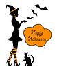 Silhouette einer Hexe auf Halloween