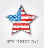 Векторный клипарт: 11 ноября День ветеранов