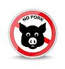 Векторный клипарт: нет свинины