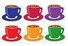 Векторный клипарт: красочные чашки