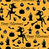 Nahtlose Halloween Hintergrund