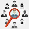 Векторный клипарт: Поиск сотрудника для агентства по трудоустройству