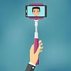 Векторный клипарт: Автопортрет инструмент для Smartphone