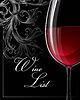 Vorlage für Weinkarte | Stock Vektrografik