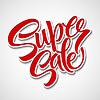 Super-Verkauf Tag banner