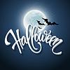 Happy Halloween wiadomość wzór tła | Stock Vector Graphics