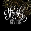 Векторный клипарт: Благодарения - золото сверкающий дизайн надписи