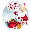 Glücklich Weihnachtsmann mit Geschenksack