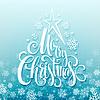 Векторный клипарт: С Рождеством рукописный текст на фоне