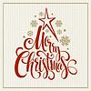 Векторный клипарт: С Рождеством надписи дизайн