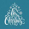 Векторный клипарт: С Рождеством рукописный текст