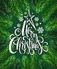 Векторный клипарт: Рождественская елка Отрасли пограничной