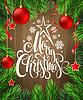 Векторный клипарт: Рождество плакат шаблона