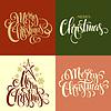 Векторный клипарт: С Рождеством надписи дизайн набора