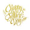 День отцов Золотой маркировочного карты. каллиграфия | Векторный клипарт