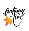 Vektor Cliparts: Herbstzeit saisonale Banner-Design. Fal Blatt