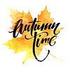 Vektor Cliparts: Herbstzeit Plakat mit bunten Aquarell Blätter