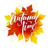 Vektor Cliparts: Herbstzeit saisonale Banner-Design. Fallblatt