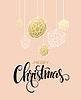 Vektor Cliparts: Weihnachtsgruß-Karte mit handdrawn Schriftzug.