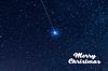 Vektor Cliparts: Sternenklarer Himmel. Elemente dieser von der NASA eingerichtet