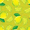 Seamless pattern of yellow lemon and lemon slices   Stock Vector Graphics
