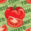 nahtlose Muster von reifen roten Tomaten und Tomatenscheiben
