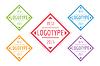 Hipster modernen quadratischen dünnen Logo