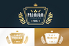 Royal vintage premium logo badge icon template
