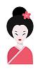 Japanerin Volkskunst Mädchen niedliche kokeshi