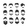 Mustache beard set hairstyle black silhouette | Stock Vector Graphics