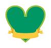 Klassische einfache grüne Herz Silhouette Form Symbol