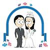 Braut und Bräutigam unter arch