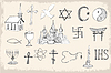 Satz von trendy Religion Elemente