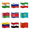 Wehende Fahnen russischen Verbündeten Ländern