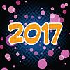 New year 2017 pop art background | 向量插图
