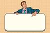 Smiling businessmen presenting empty board | 向量插图