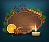 Weihnachten Hintergrund mit Holzrahmen und Gewürze
