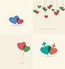 Set von vier Liebe Symbole mit Herz auf beige