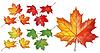 Set mit Ahorn-Blätter