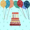 Geburtstagstorte mit sieben Kerzen. Sieben Jahre