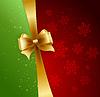 Векторный клипарт: Рождественские фон. дизайн