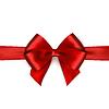 Shiny red satin ribbon | Stock Vector Graphics