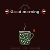 Векторный клипарт: Доброе утро