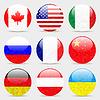 Векторный клипарт: набор флагов разных стран кристаллов в