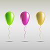Векторный клипарт: набор шаров с лентами