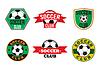 Fußballverein Logos Set